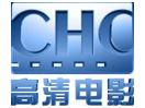 CHC HD