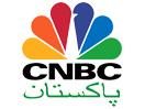 CNBC Pakistan