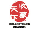 Collectibles Channel