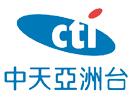 CTI TV Comprehensive