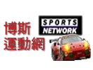 Cybercast Sports Network