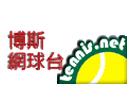 Cybercast Tennis TV
