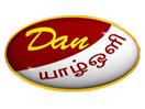 DAN Tamil Oli
