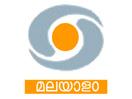 DD Malayalam