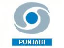 DD Punjab
