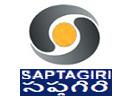 DD Saptagiri