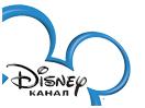 Kanal Disney