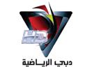 Dubai Sports HD