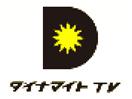 Dynamite TV