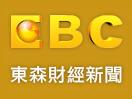 EBC Financial News