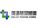 English Teaching Channel