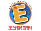 Ent! 371 (Kit Manzox Club)