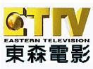 ETTV Movie