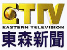 ETTV News