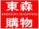 ETTV Shopping