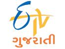 ETV Gujarati