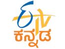 ETV Kannada