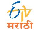ETV Marathi