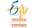 ETV Uttar Pradesh