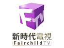 FTV Fairchild Television