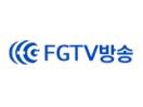 FGTV Sat