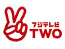 Fuji TV Two