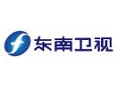 SETV Fujian South East TV