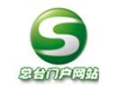 GSTV Gansu TV
