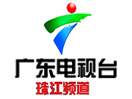 Guangdong Pearl Channel
