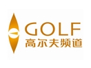 Golf Channel China