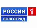 GTRK Volgograd