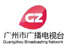 GZTV Guangzhou