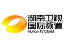 Hunan TV World