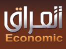 Iraq Economic