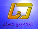 Kerman TV