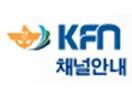 KFN-TV Korean Forces Network