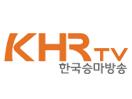 KHR TV