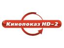 Kinopokaz HD 2