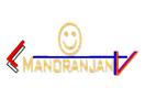 Ekamra Manoranjan