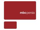 MBC Persia International