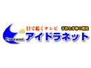 Medekiku TV