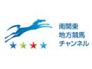 Minami-Kanto Regional Keiba Race Series