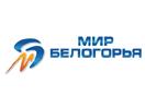 Mir Belogorya