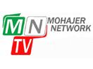 Mohajer Network