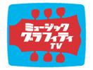 Music Graffiti TV