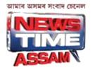 News Time Assam