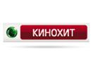 KinoHit