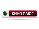 Kino Plus (NTV)