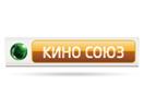 Kino Soyuz