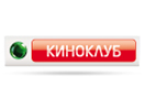 NTV Plus Kinoklub
